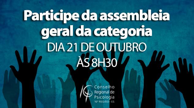 CRP-16 convoca a categoria para assembleia geral de prestação de contas no dia 21 de outubro