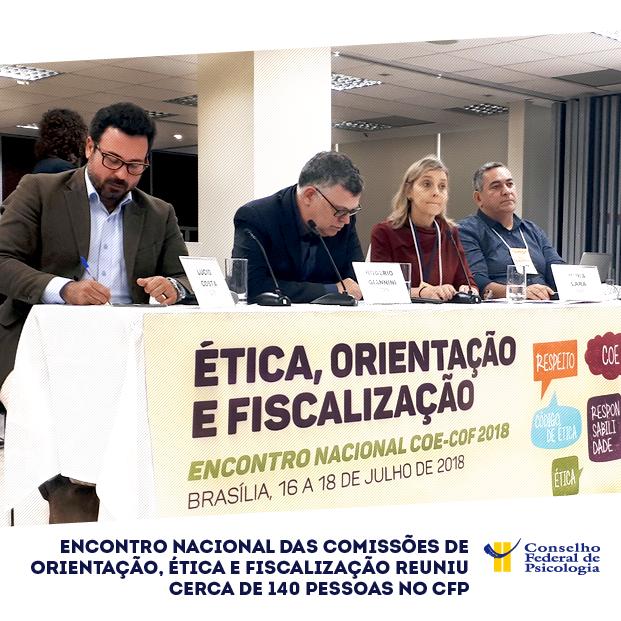 Encontro Nacional das Comissões de Orientação, Ética e Fiscalização