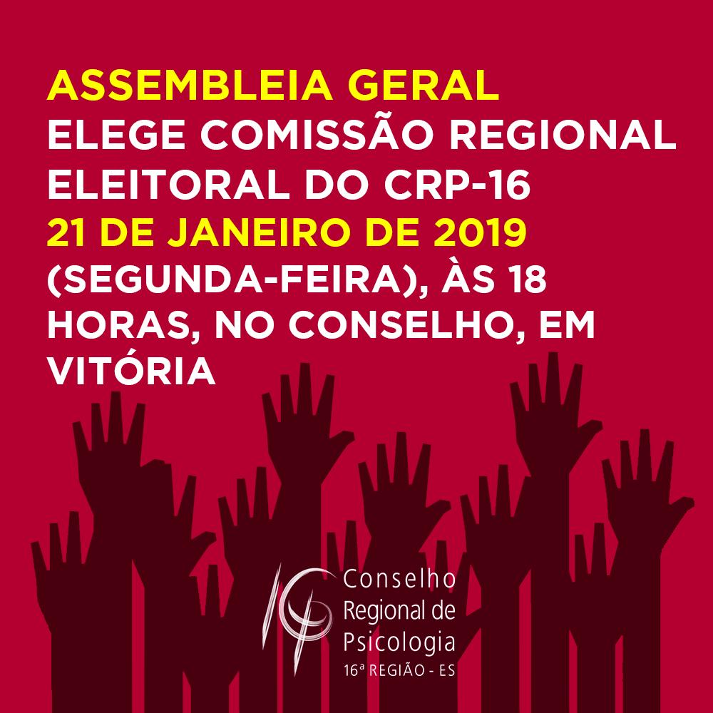 Assembleia geral elege Comissão Regional Eleitoral do CRP-16 nesta segunda-feira, 21